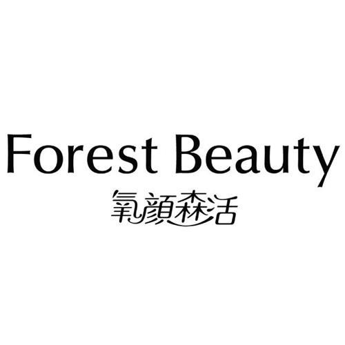 Forest Beauty trademark